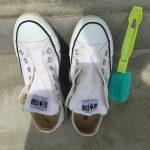 靴を洗った