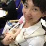 4/8 更新:当事者研究会の大会に行って来ました!